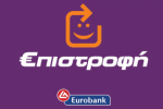 eurobank-epistrofi-in
